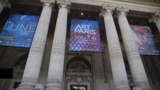 شاهد: معرض باريس للفنون يفتتح أبوابه للزوار
