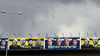 تعرف على أبرز المرشحين لمنافسة نتنياهو في الانتخابات الإسرائيلية