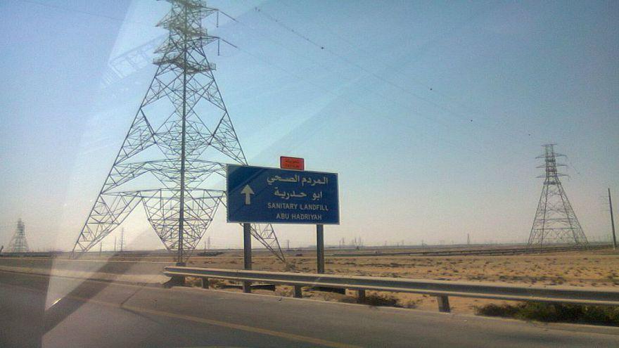 مقتل مسلحين في هجوم استهدف نقطة أمنية شرق السعودية