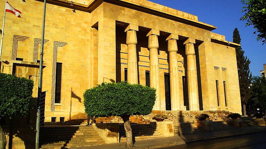 متحف بيروت
