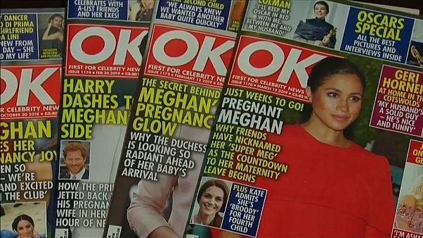 بعض مما تنشره الصحف والمجلات عن ميغان