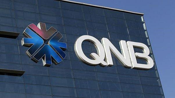 شعار بنك قطر الوطني في الدوحة