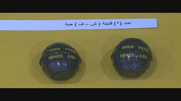 صورة عن وكالة واس لقنابل كانت بحوزة المهاجمين