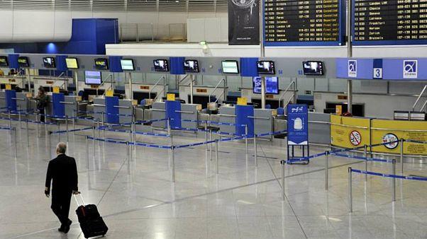 فرودگاه یونان