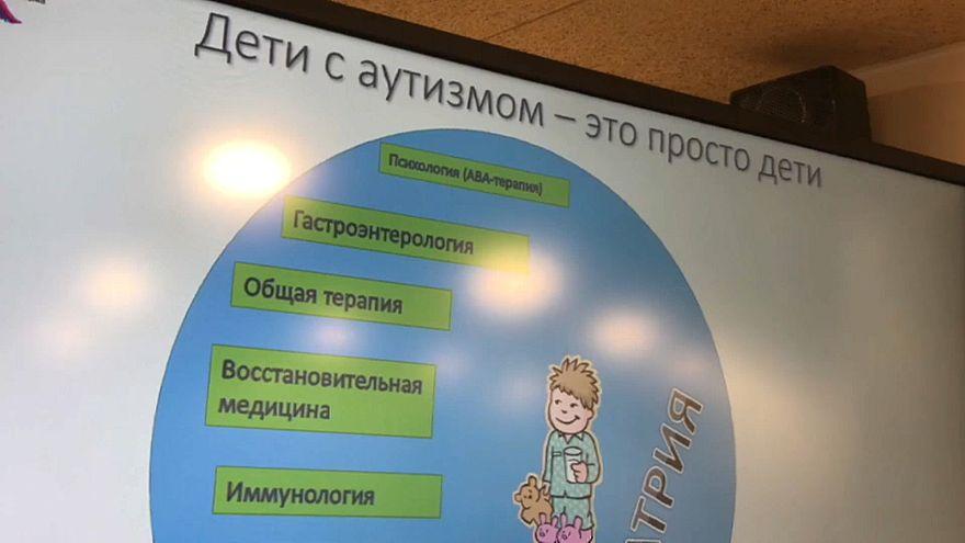 Autismo: la Russia ne parla (e fa passi avanti nell'assistenza)
