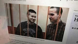 """Дело """"Сети"""": правозащитники обвиняют ФСБ в пытках"""