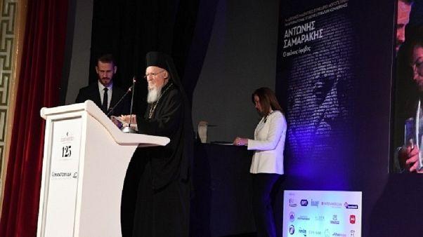 Ο Πατριάρχης κήρυξε την έναρξη του 7ου Μαθητικού Συνεδρίου Λογοτεχνίας