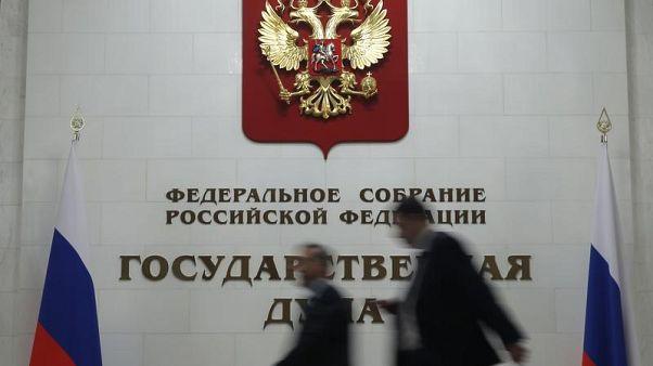 Госдума приняла закон о рунете