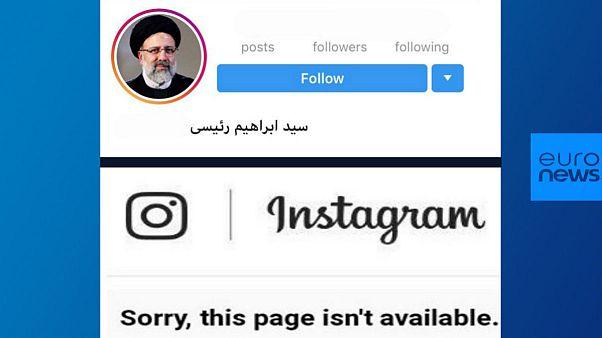 اینستاگرام حساب کاربری ابراهیم رئيسی را نیز مسدود کرد