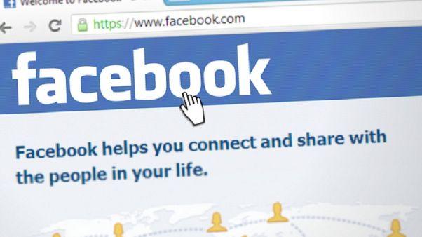 Το Facebook ανέβασε στοιχεία email 1,5 εκατ. χρηστών χωρίς συγκατάθεση