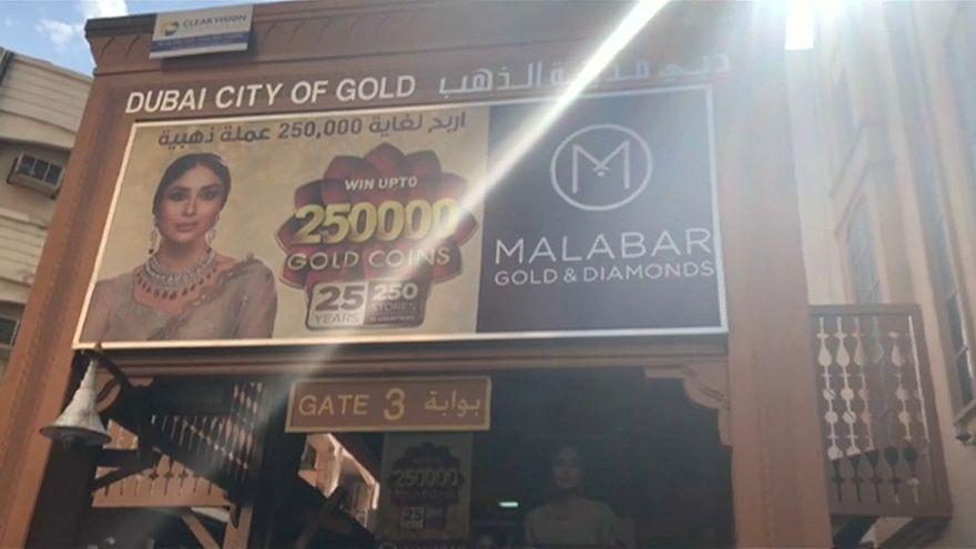 تهريب الذهب إلى دبي