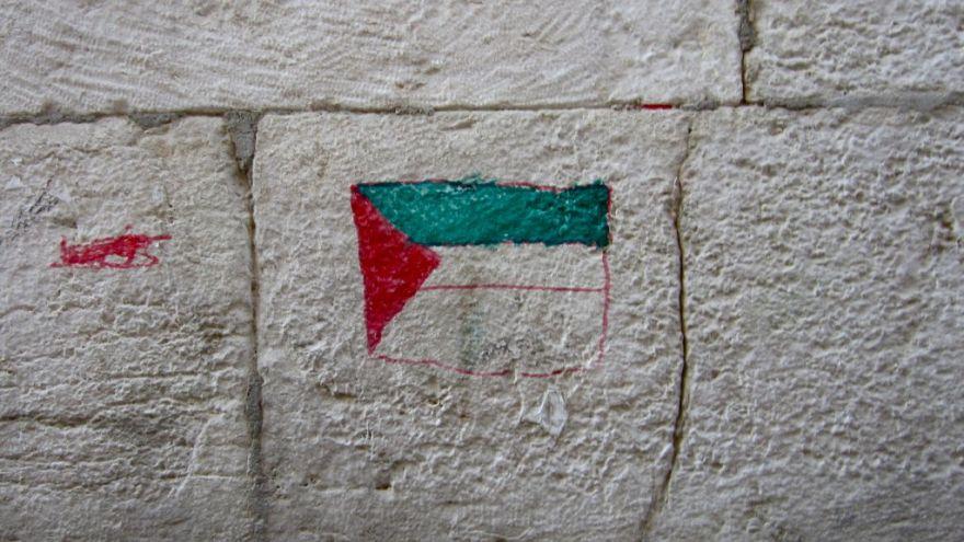 علم فلسطين بالغرافيتي على جدار في القدس
