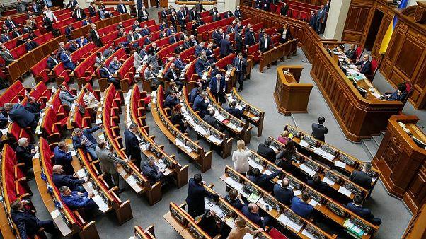 پارلمان اوکراین تصویب کرد: زبان اوکراینی تنها زبان رسمی کشور است