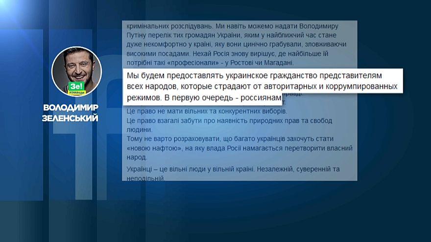 Passaporte para a discórdia entre Rússia e Ucrânia