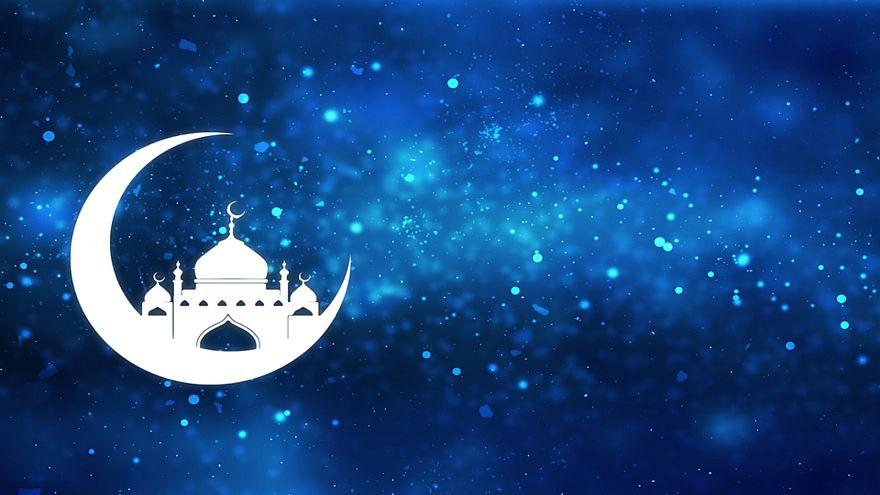 مركز الفلك الدولي يحدد أول أيام شهر رمضان المبارك 2019