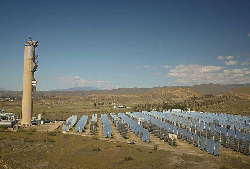 Концентрируя солнечную энергию