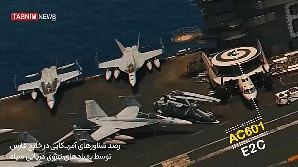 تصویر از ویدیوی خبرگزاری تسنیم