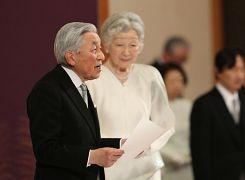سخنرانی آکیهیتو در مراسم کنارهگیری از امپراتوری در تاریخ ۳۰ آوریل ۲۰۱۹