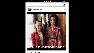 В Instagram появился аккаунт погибшей во время Холокоста девочки