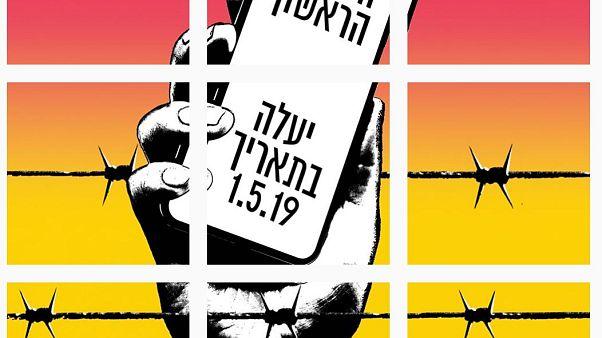 ¿Y si una adolescente judía hubiera tenido Instagram durante el Holocausto?
