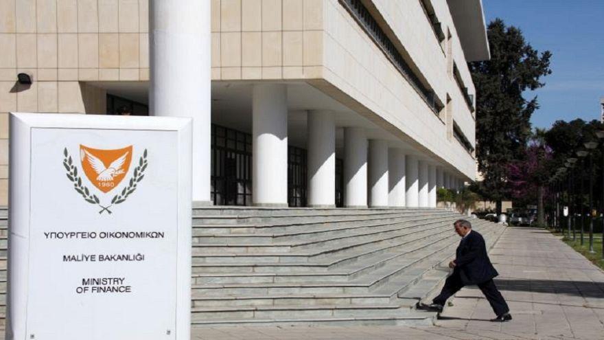 Κύπρος: Υψηλά πρωτογενή πλεονάσματα έως το 2022