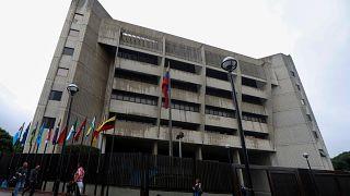 Το Ανώτατο Δικαστήριο της Βενεζουέλας