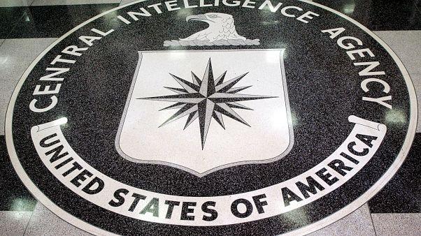 """مدخل مقر وكالة الاستخبارات الأميركية """"سي آي إيه"""""""