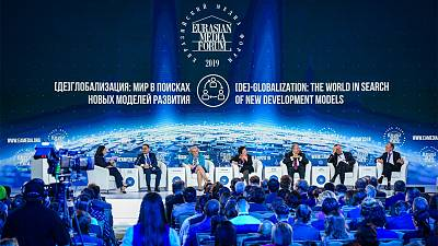 Eurasian Media Forum: is artificial intelligence the renaissance of humanity?