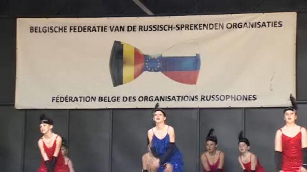 Русская культура в Брюсселе