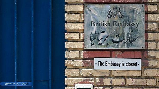 کارمند ایرانی شورای فرهنگی بریتانیا به ۱۰ سال زندان محکوم شد