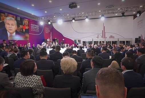 How to ensure sustainable urban growth? The Astana Economic Forum takes a look