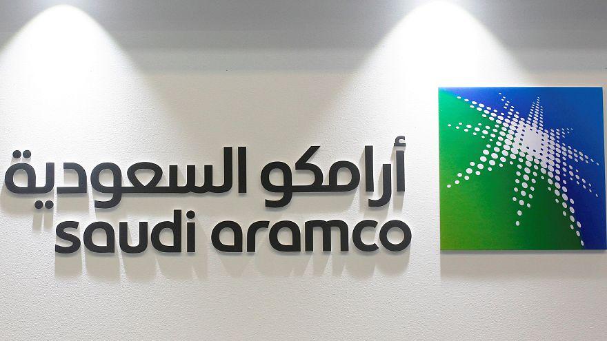 شعار أرامكو
