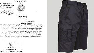 Kerkük'te kamuya açık alanda kısa pantolon giyen 20 kişi gözaltına alındı