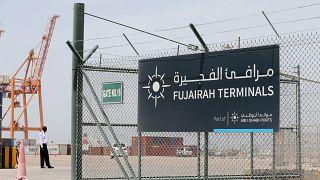 موانئ الفجيرة في الإمارات العربية المتحدة