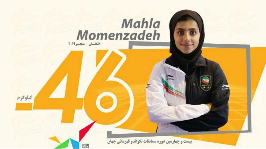 مهلا مومن زاده، دومین مدال آور جهانی تکواندو بانوان ایران