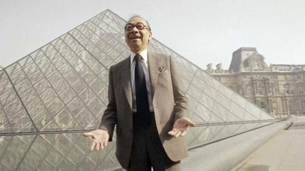 Πέθανε ο διάσημος μοντερνιστής αρχιτέκτονας Γιου Μιν Πέι
