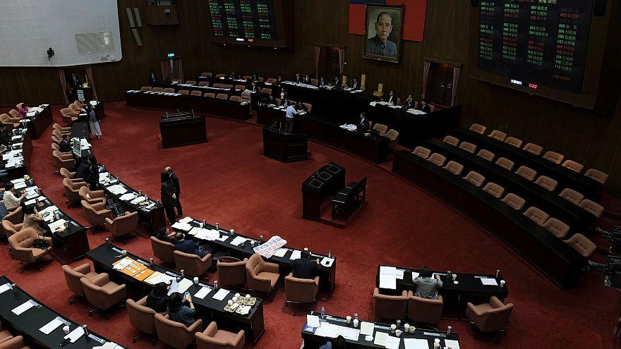 برلمان تايوان