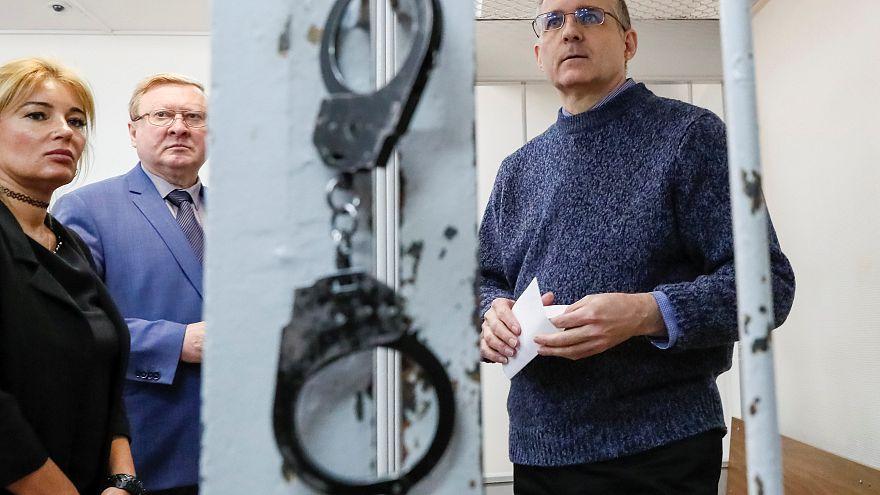 Уилану продлён срок задержания
