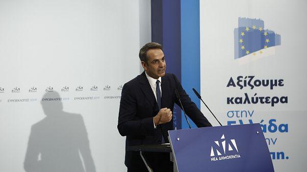 Κυρ.Μητσοτάκης: «Η χώρα να οδηγηθεί σε εθνικές εκλογές το συντομότερο δυνατόν»