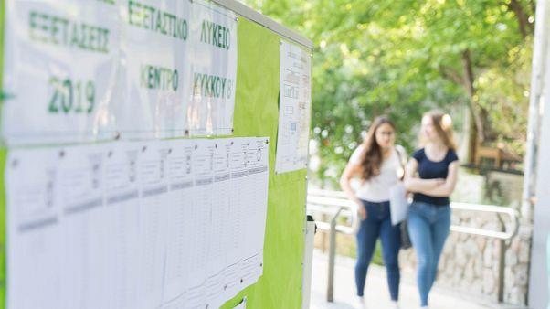 Κύπρος: Ποιες οι προτάσεις για την αξιολόγηση των μαθητών