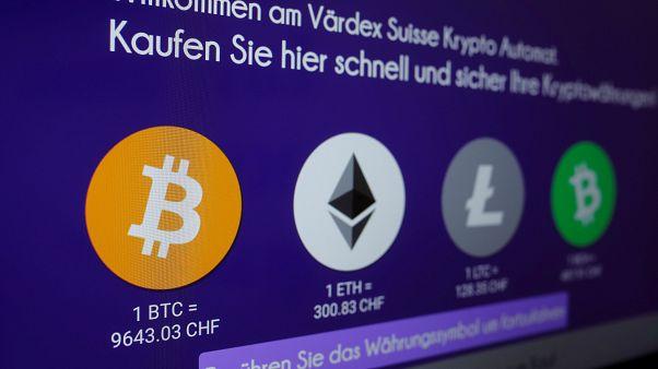 Αγοράστε το bitcoin