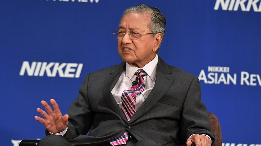 Malezya'dan Doğu Asya'da altına endeksli ortak para birimi önerisi