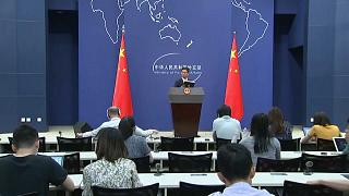"""Пекин готовит """"чёрный список"""""""