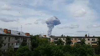 Взрывы на заводе в Дзержинске