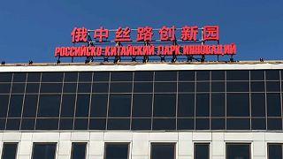 Russie-Chine : la très bonne entente commerciale