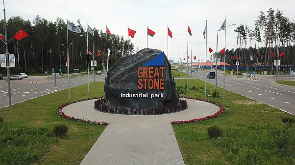 Great Stone: Το νέο βιομηχανικό πάρκο της Λευκορωσίας