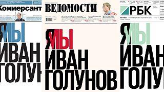Крупнейшие бизнес-издания России в поддержку Голунова