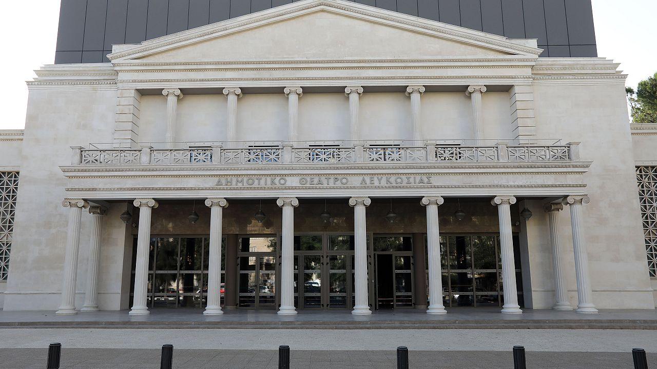 Το πλήρως ανακαινισμένο Δημοτικό Θέατρο Λευκωσίας