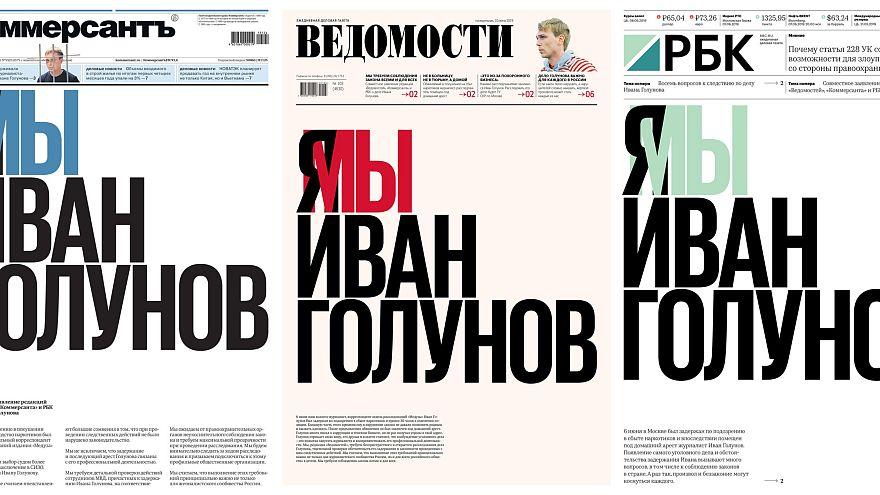 Russia: i quotidiani liberali difendono il giornalista Ivan Golunov