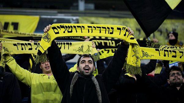 هواداران تیم اسرائیلی بیتار اورشلیم